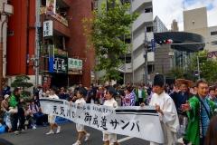元気川口・御成道サンバ行列(川口宿コース)/行列の先頭