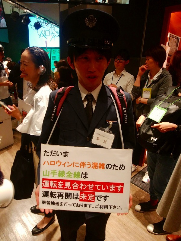 振替 輸送 やり方 振替輸送ってなんですか よくあるご質問 阪急電鉄