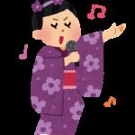 【日記】ヒトカラ行って演歌を歌いまくってきた話