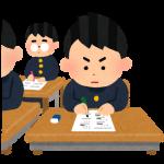 【電験三種】合格体験記 その11 ~試験の感想~