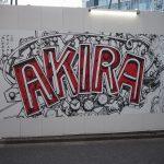 【写真】渋谷の『AKIRA』アートウォール 第1弾・第2弾