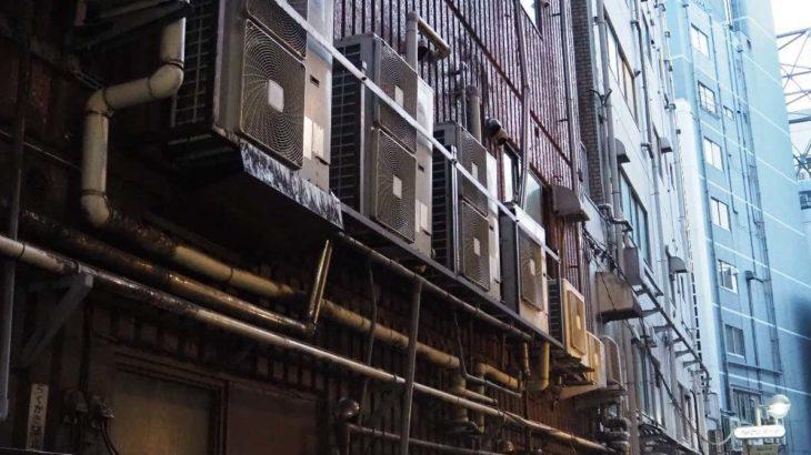 配管とかをただながめて「いいねぇー」って言うツアー in渋谷