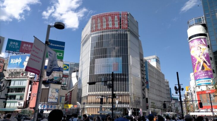 渋谷に地味ハロの告知映像を見にいきました