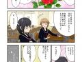 春色スイートピー_004