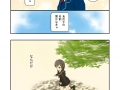 春色スイートピー_009