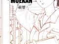 MOEKAN_003.web