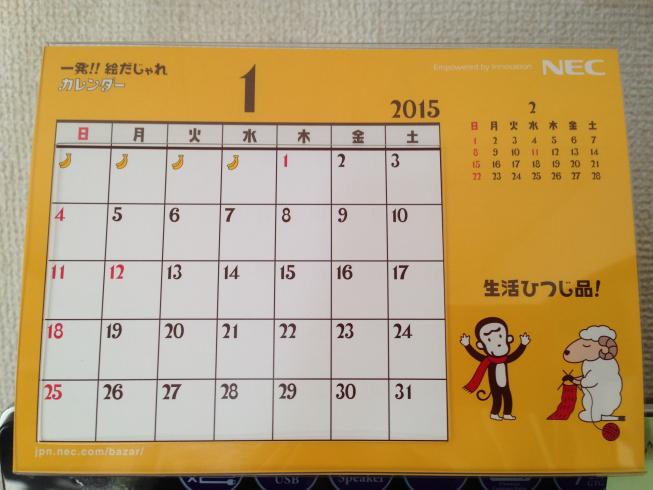 2015-01-04 12.07.23